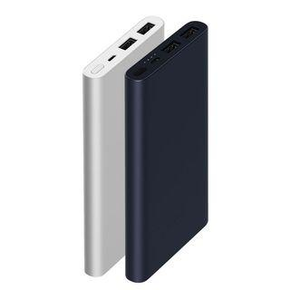 Xiaomi 10000mAh Portable Charger 2