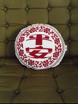 Cushion #EndgameYourExcess