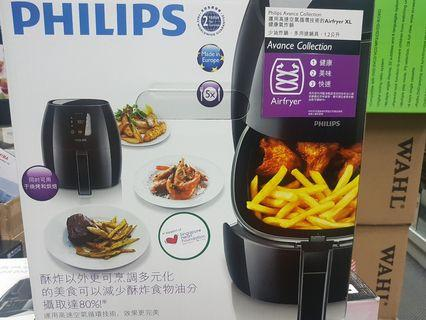 PHILIPS AIRFRYER XL WITH RAPID AUR TECHNOLOGY