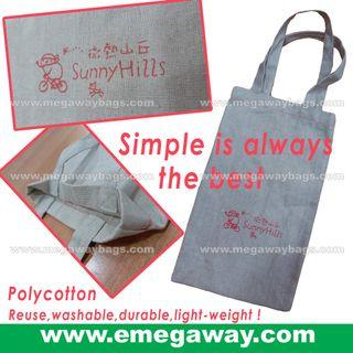 Simple Basic Poly Cotton Print Takeaway Packaging Tote Bags Snacks Drinks Beverage Bread Food Reuse Washable Durable Light-weight Display Packaging Sales Promotion Propaganda Bag Megaway #e-Megaway #eMegaway #MegawayBags #EM-0018