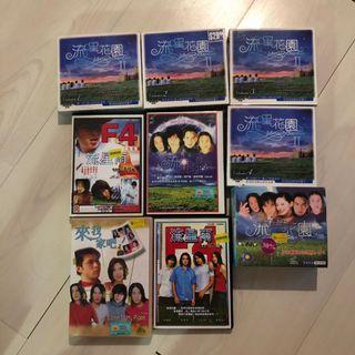 Taiwan F4 dramas