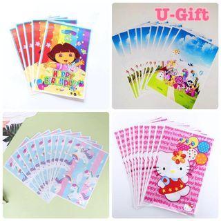 [PS]Unicorn Dora Pony Hello Kitty Loot Bag 10 pcs in a pack