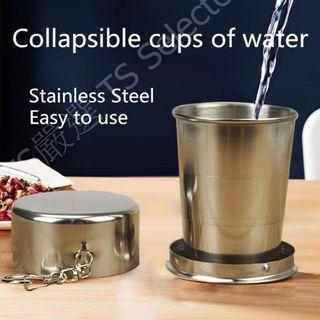 240毫升(ml) 便攜式 不鏽鋼 折疊杯 環保 隨身 伸縮 304 不銹鋼 摺疊 折疊 杯 摺疊杯 收縮 壓縮 水杯 茶杯 水壺 小酒杯 隨行 戶外 旅行 金屬 stainless steel folding foldable collapsible cup