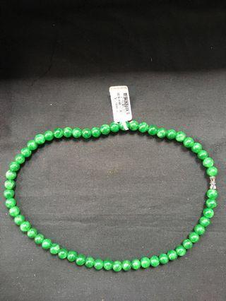 Korean Jade Necklace 韩玉