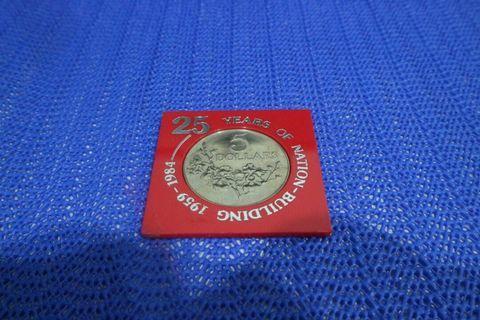 🚚 1959-1984 $5.00 Coin
