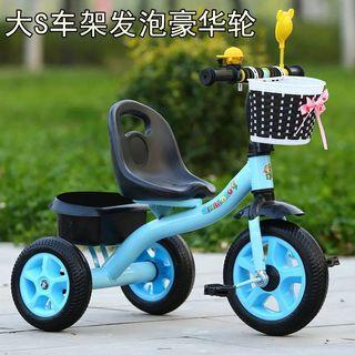 BNIB kids bicycle