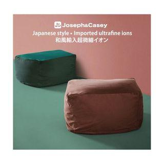 Bean Bag Japanese Style (Like Muji) - Extremely Good Quality