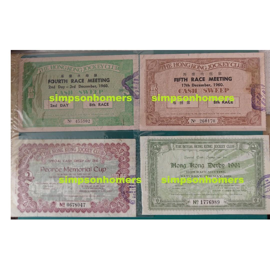13張 1959年至1969年香港賽馬會大馬飛古董馬票彩票HONG KONG JOCKEY CLUB CASH SWEEP DEBBY RACING 廣東讓賽盃