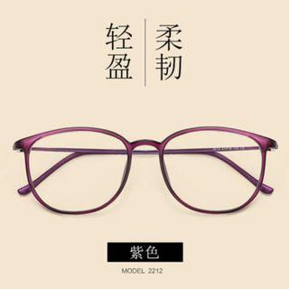 Brand New Unisex Trendy Purple Spectacle Glasses Frame