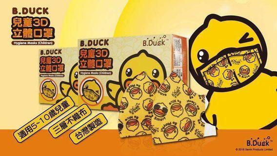 B.Duck兒童立體口罩