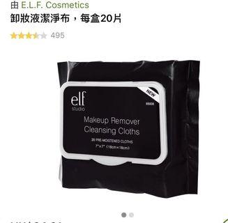 Elf cleansing cloths 卸妝濕紙巾
