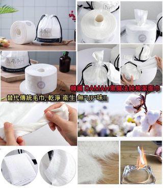 一次性純棉潔面巾