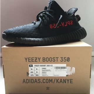 d88c250268135 YEEZY BOOST 350 V2 BLACK RED (BREDS)