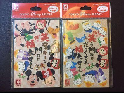🚚 ❤️日本🇯🇵東京迪士尼樂園新年絕版福神明新片