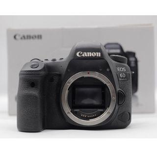 Used - Canon 6D Mark II (Body only)