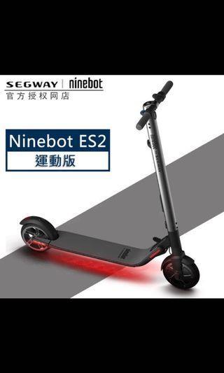 🚚 《潮流最前線》小米 九號電動滑板車 ES2 折疊滑板車 小米滑板車 米家 賽格威 九號