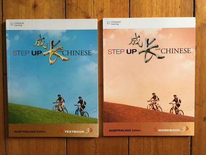 Step Up with Chinese