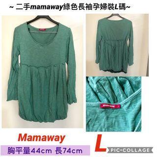 🚚 ~郵寄免運~二手mamaway綠色長袖孕婦裝L碼