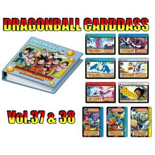 DRAGONBALL CARDDASS COMPLETE BOX 37 38 龍珠 閃卡白咭 咭簿  (圖中為你所得)