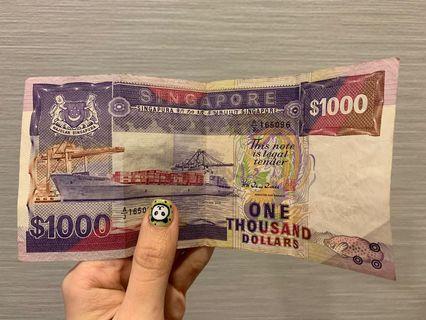 🚚 Singapore Note