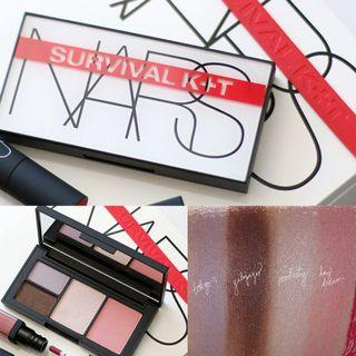NARS - SURVIVAL KIT 2 PALETTE