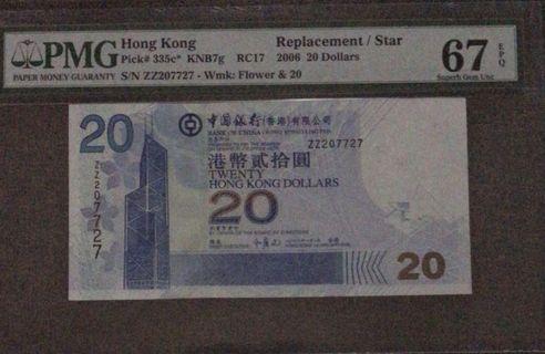 2006年 中國銀行 20元補版