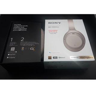 Sony WH-1000XM3  降噪無線藍牙耳機  金色 Gold