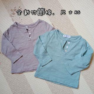 全新 竹節棉 長袖 上衣 尺寸XS (3-6m適穿)