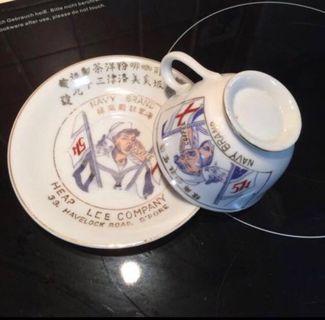 Vintage Kopi / tea cups #EndgameYourExcess