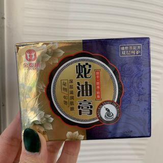 🚚 金泰康 蛇油膏