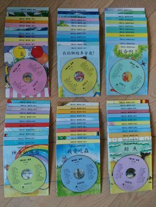 魔術盒叢書(第一,三,四,五,六,七)每套齊書12册,光碟1隻