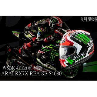 預訂 ARAI RX7X REA SB