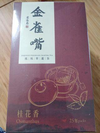 鳳凰單叢茶