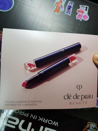 肌膚之鑰 奢華聚光訂製唇膏 試用