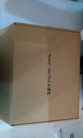 Sony XperiaX2 Plus 大禮包 加贈一個全新立架式側翻保護殼