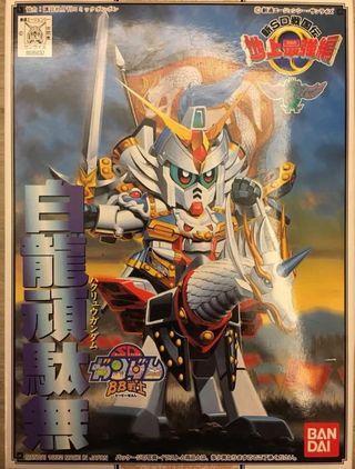 BB戰士 No.97 白龍頑駄無 SD GG Gundam 高達模型
