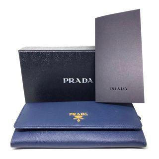 Pre-Loved 100% Authentic Prada Wallet Limited Edition Portafogli Saffiano Multicolor