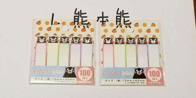 熊本熊、富士山、Hello Kitty Memo紙 便利貼