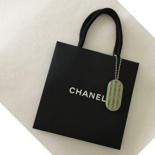 ✨New Chanel VIP gift – charm, key chain or pendant✨