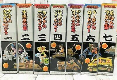 全套7款 Bandai dragron ball z dbz 龍珠 mecha collection