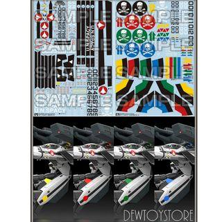 [Pre-order] Max Factory PLAMAX Minimum Factory Macross : Do You Remember Love - VF-1 Decals : DX Version