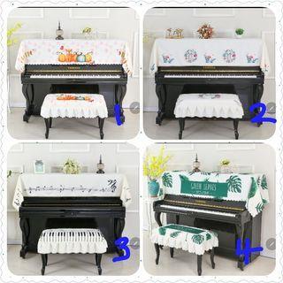 Brand New Piano Cover