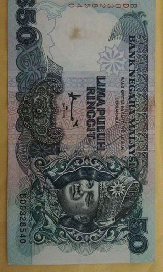 Malaysia fifty dollars 7th series