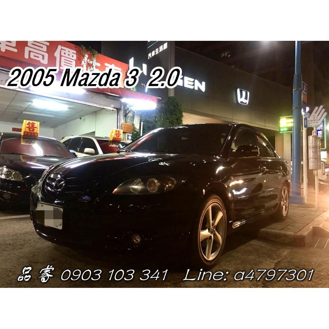 2005 Mazda 3 2.0 改四出排氣管