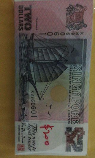 Singapore two dollars ship series 100pieces