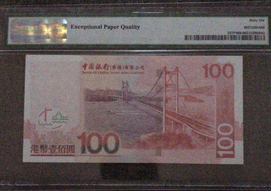 2009年中國銀行 100元補版