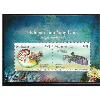 🚚 2006 Malaysia marine life joint issue MNH stamp