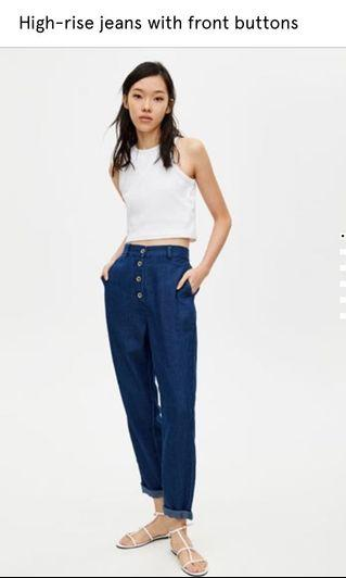 HIGH RISE JEANS WITH FRONT BUTTONS