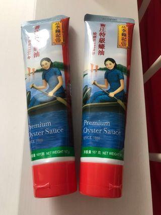 李錦記蠔油 x 2 大枝裝 167g 特級蠔油 premium oyster sauce 167g x2