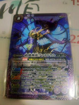 2存貨 battle spirits bs card卡 bs48 X